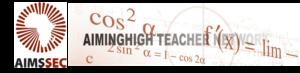Aiminghigh logo